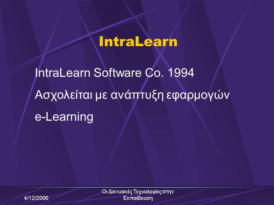 4/12/2000 Οι Δικτυακές Τεχνολογίες στην Εκπαίδευση Απαιτήσεις Συστήματος Client – server εφαρμογή Αυτοματοποιημένη εγκατάσταση (το software τρέχει σε