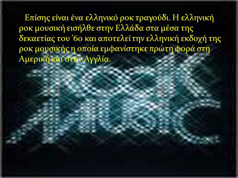 Ο Φίλλιπος Πλιάτσικας γεννήθηκε στην Αθήνα και ασχολούταν με τη μουσική από τα 12 του.