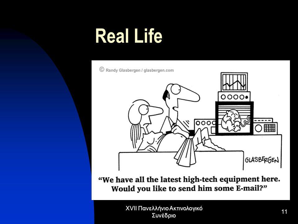 XVII Πανελλήνιο Ακτινολογικό Συνέδριο 11 Real Life