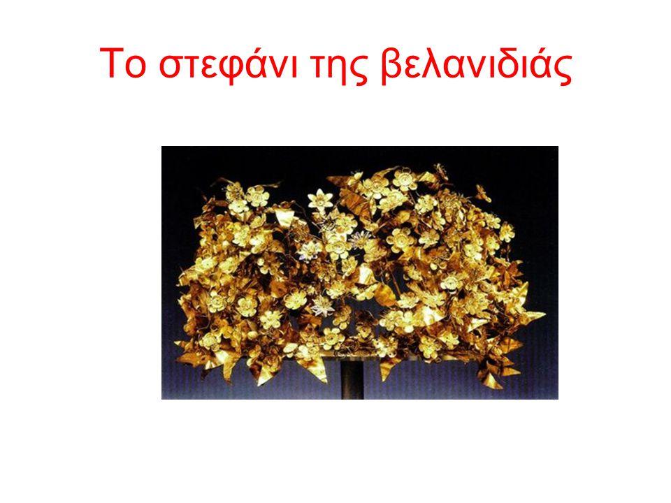 Το στεφάνι της βελανιδιάς