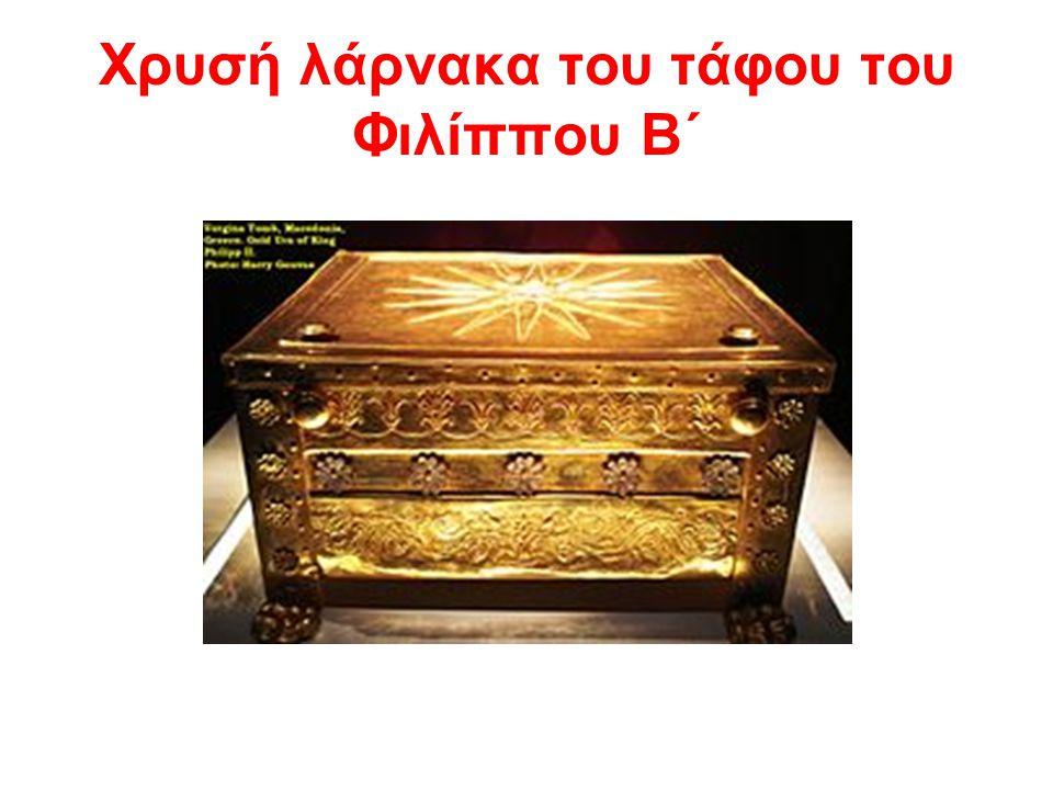 3ο ΦΥΛΛΟ ΕΡΓΑΣΙΑΣ 1Ποιος ήταν ο Μανώλης Ανδρόνικος & τι σημαντικό έκανε; ----------------------------------------------------------------------------------------------------------------------------------- ----------------------------------------------------------------------------------------------------------------------------------- ----------------------------------------------------------------------------------------------------------------------------------- ----------------------------------------------------------------------------------------------------------------------------------- ----------------------------------------------------------------------------------------------------------------------------------- ---------------------------------------------------------------------------------------------------------------------------------- 2.