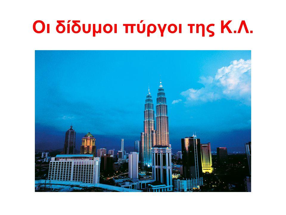 Παλάτι του Melacca της Μαλαισίας Σουλτανάτο