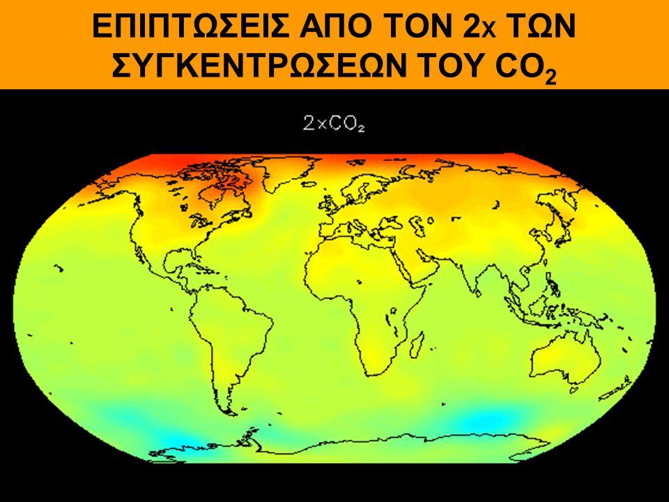 ιι0,3 16 III2,55 40 IV5,5 103 Ένταση τσουνάμι στην εξαβάθμια κλίμακα Sieberg (Κο) Ύψος ανάβασης (m) Περίοδος επαναφοράς (χρόνια) ΕΦΑΡΜΟΓΗ ΕΠΙΔΡΑΣΗΣ ΤΣΟΥΝΑΜΙ ΣΤΗΝ ΠΕΡΙΟΧΗ ΤΟΥ ΝΟΤΙΟΥ ΚΟΡΙΝΘΙΑΚΟΥ ΚΟΛΠΟΥ Η επιλογή του Νότιου Κορινθιακού κόλπου ως περιοχή μελέτης : 373 π.Χ.