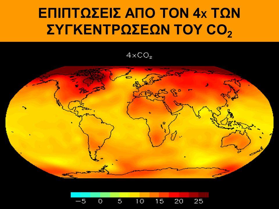 Πως σχετίζονται τα τσουνάμι και οι κλιματικές αλλαγές;