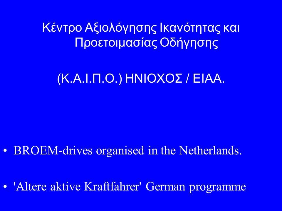 Κέντρο Αξιολόγησης Ικανότητας και Προετοιμασίας Οδήγησης (Κ.Α.Ι.Π.Ο.) ΗΝΙΟΧΟΣ / ΕΙΑΑ. BROEM-drives organised in the Netherlands. 'Altere aktive Kraftf