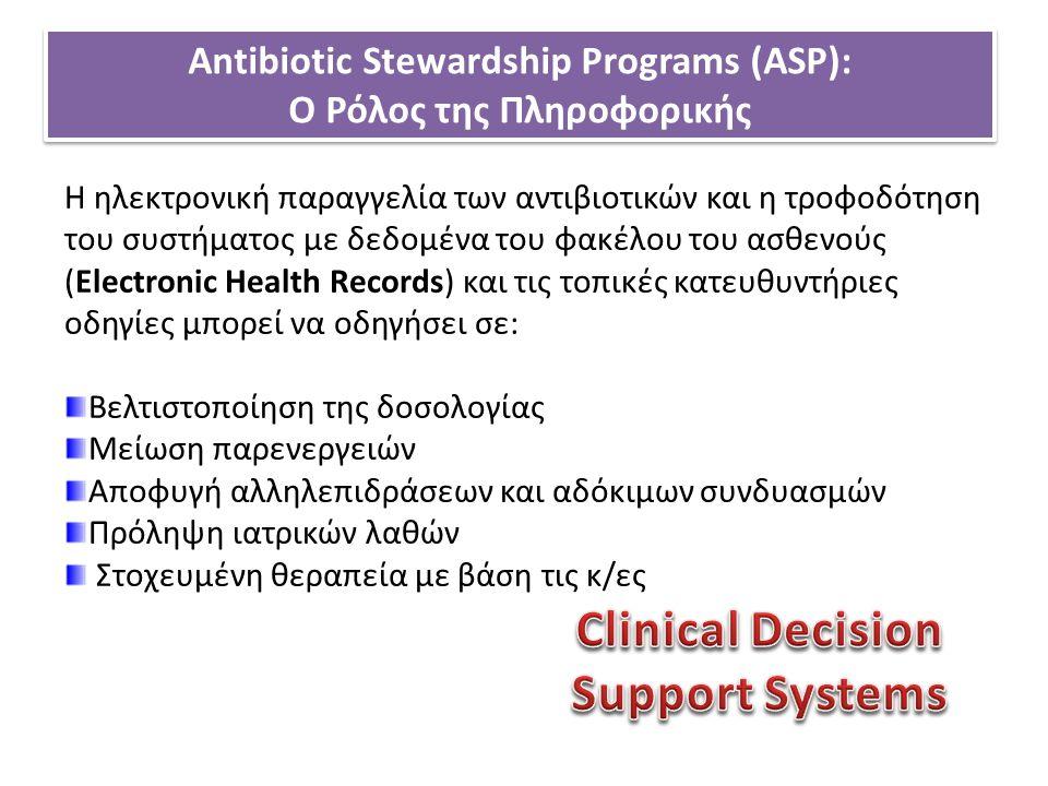 Antibiotic Stewardship Programs (ASP): Ο Ρόλος της Πληροφορικής Antibiotic Stewardship Programs (ASP): Ο Ρόλος της Πληροφορικής Η ηλεκτρονική παραγγελ