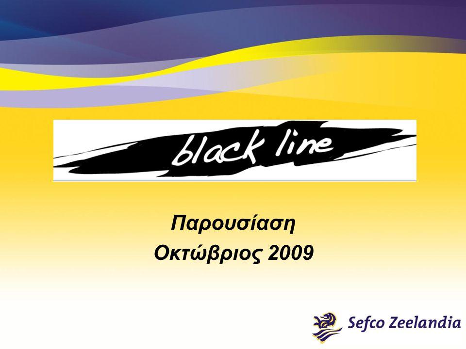 Παρουσίαση Οκτώβριος 2009