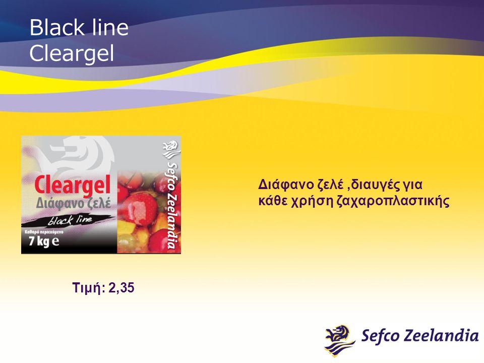 Black line Cleargel Διάφανο ζελέ,διαυγές για κάθε χρήση ζαχαροπλαστικής Τιμή: 2,35