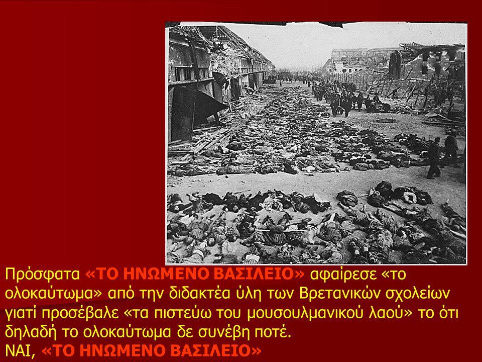 Περισσότερα από 60 χρόνια έχουν περάσει από το τέλος του 2 ου Παγκοσμίου Πολέμου.