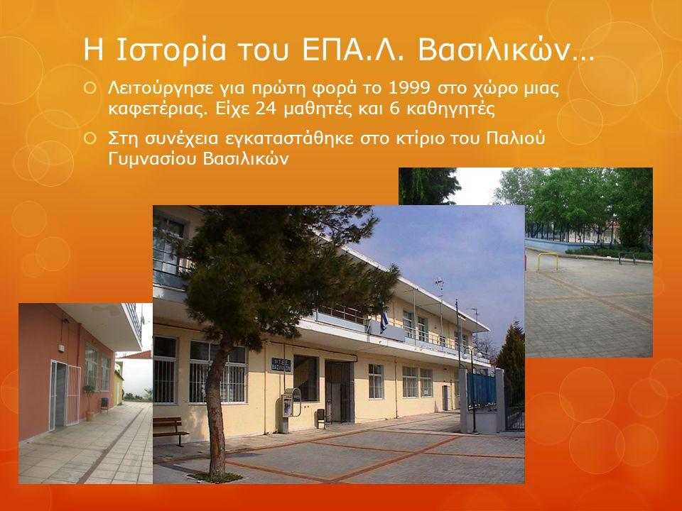 Ποια είναι τα μαθήματα της Γ' Λυκείου;… Μαθήματα Γενικής ΠαιδείαςΏρες Νέα Ελληνική Γλώσσα2 Λογοτεχνία1 Άλγεβρα2 Γεωμετρία1 Φυσική2 Χημεία1 Πληροφορική1 Αγγλικά1 Φυσική Αγωγή (δεν εξετάζεται γραπτά)1 ΣΥΝΟΛΟ12 Ειδικότητα Υπάλληλος Διοίκησης & Οικονομικών Υπηρεσιών Ειδικότητα Τεχνικός Εφαρμογών Πληροφορικής Ειδικότητα Τεχνικός Φυτικής Παραγωγή Ειδικότητα Τεχνικός Ανθοκομίας & Αρχιτεκτονικής Τοπίου Γ' Τάξη