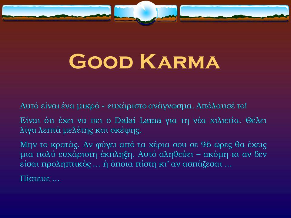 Good Karma Αυτό είναι ένα μικρό - ευχάριστο ανάγνωσμα. Απόλαυσέ το! Είναι ότι έχει να πει ο Dalai Lama για τη νέα χιλιετία. Θέλει λίγα λεπτά μελέτης κ