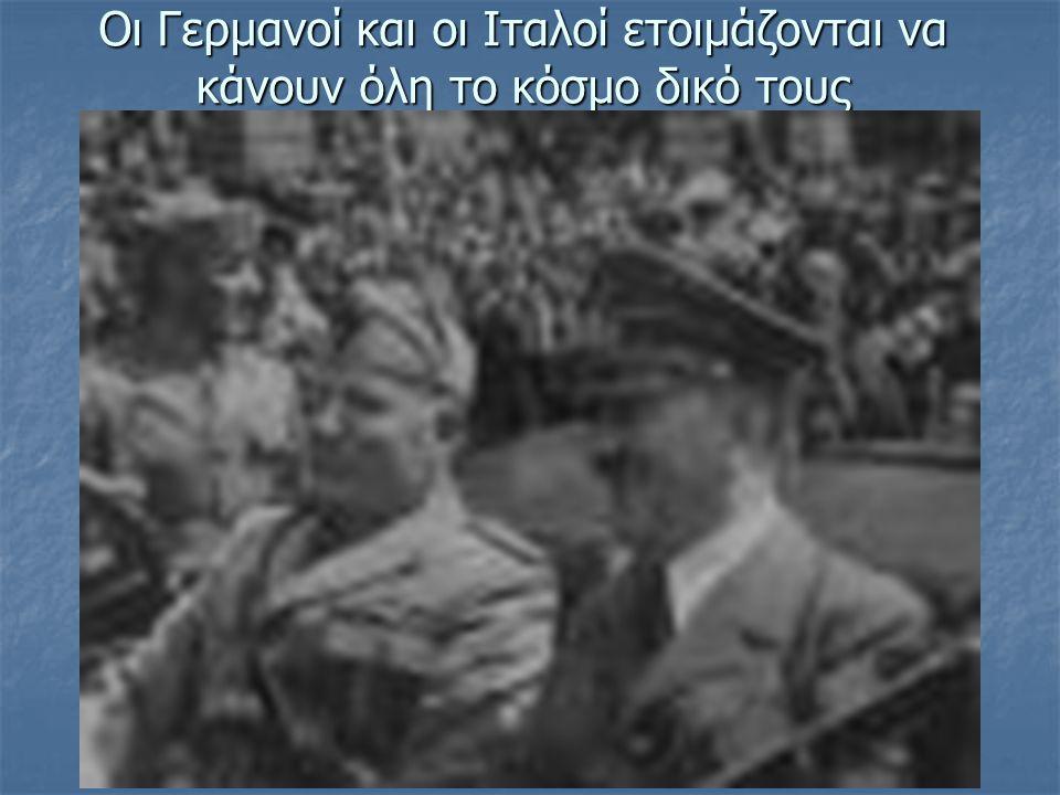Μια παρουσίαση της νηπιαγωγού Χρυστάλλας Λουλλή 28η Οκτωβρίου 1940