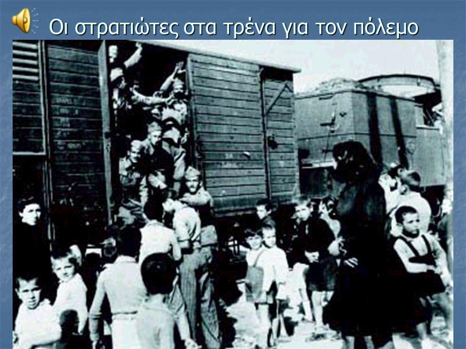 Ο πρωθυπουργός της Ελλάδας Ιωάννης Μεταξάς