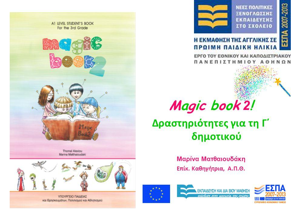 Magic Book 2 Αποτέλεσμα ομαδικής συνεργασίας Σχεδιάστηκε για να ανταποκριθεί στις αυξημένες ανάγκες των μαθητών Γ' δημοτικού των πιλοτικών σχολείων ΠΕΑΠ Βασίζεται στην ίδια φιλοσοφία με το Magic Book 1