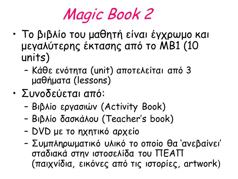 Magic Book 2 Το βιβλίο του μαθητή είναι έγχρωμο και μεγαλύτερης έκτασης από το ΜΒ1 (10 units) –Kάθε ενότητα (unit) αποτελείται από 3 μαθήματα (lessons