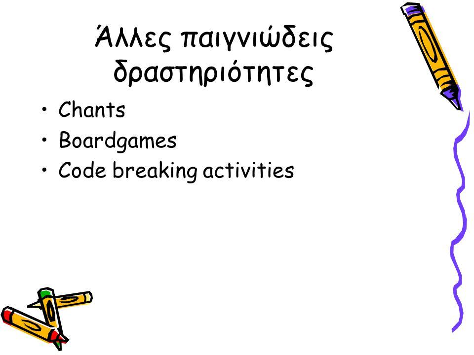 Άλλες παιγνιώδεις δραστηριότητες Chants Boardgames Code breaking activities