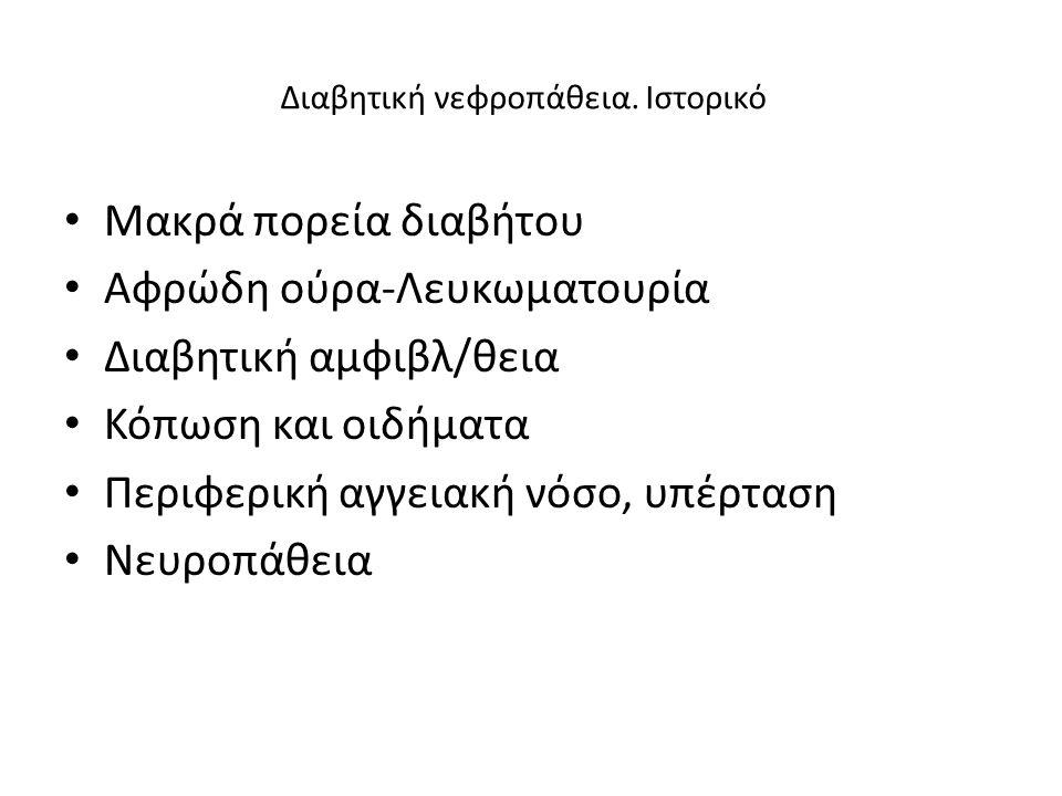 Ερώτηση 1.