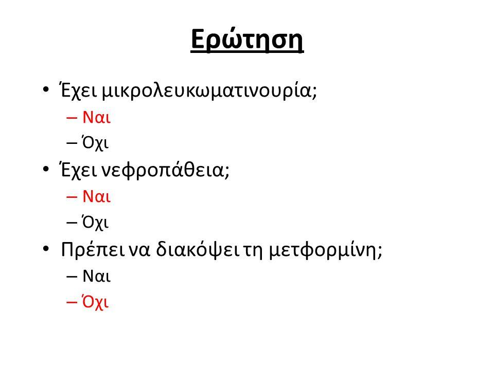 ΑΛΒΟΥΜΙΝΟΥΡΙΑ
