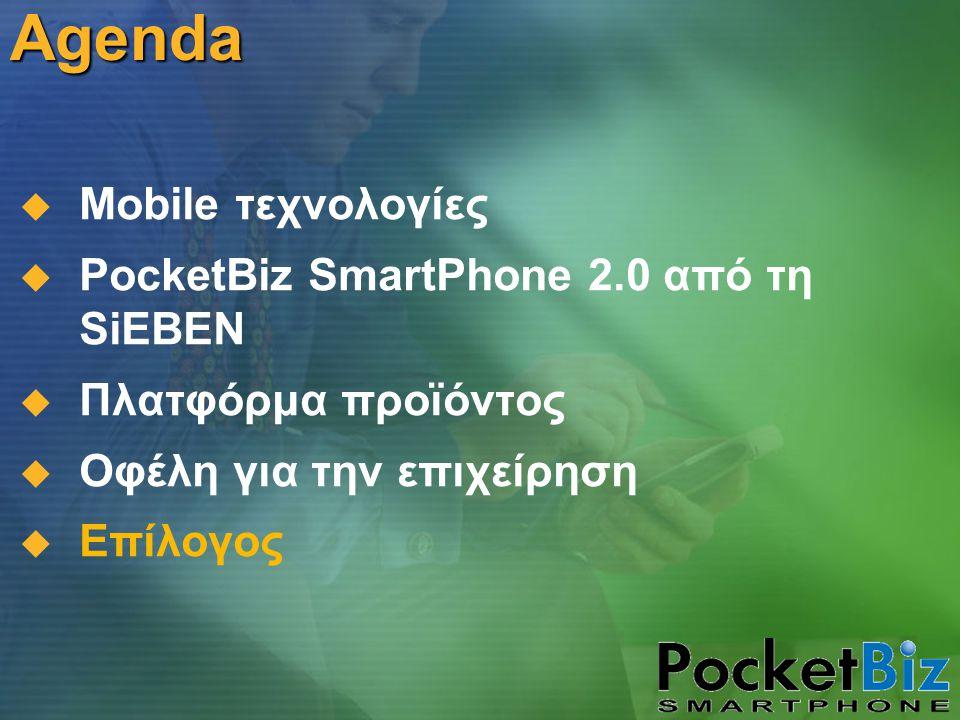 Agenda   Mobile τεχνολογίες   PocketBiz SmartPhone 2.0 από τη SiEBEN   Πλατφόρμα προϊόντος   Οφέλη για την επιχείρηση   Επίλογος