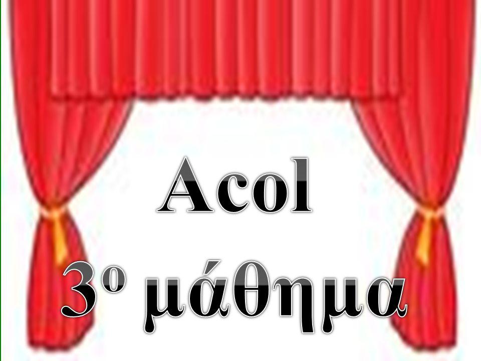 Βαθμολογία Συμβόλαια Part-score Π.χ.2 ♣ = 2*20=40π.