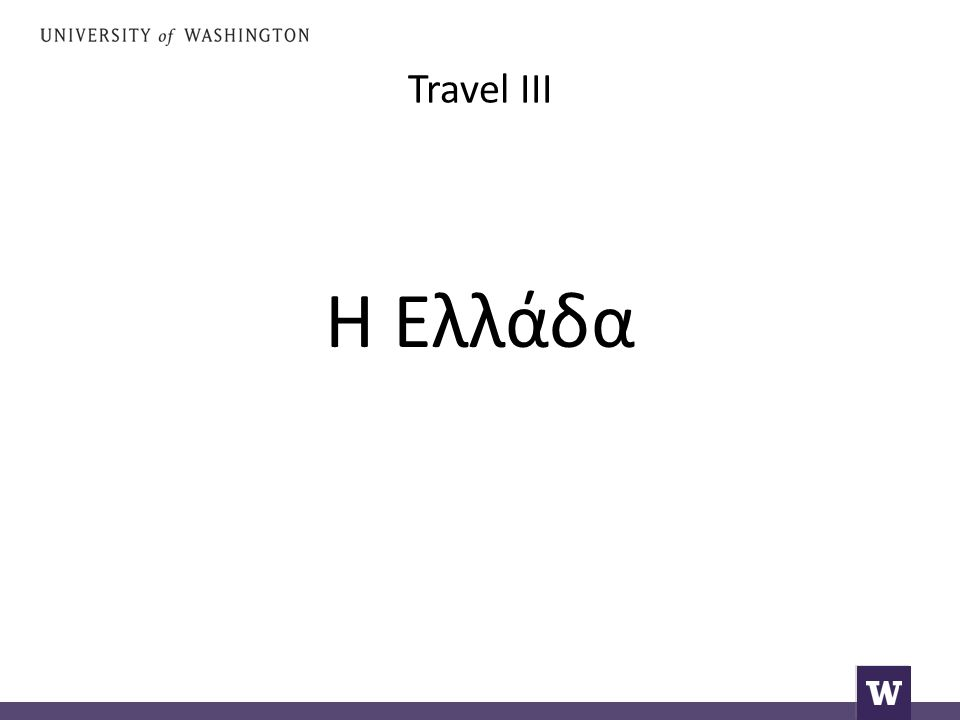Travel III Again, say: Greece