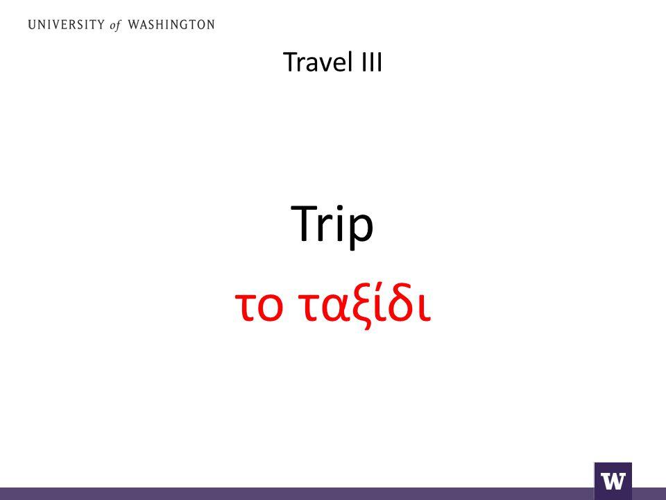 Travel III Say: trip