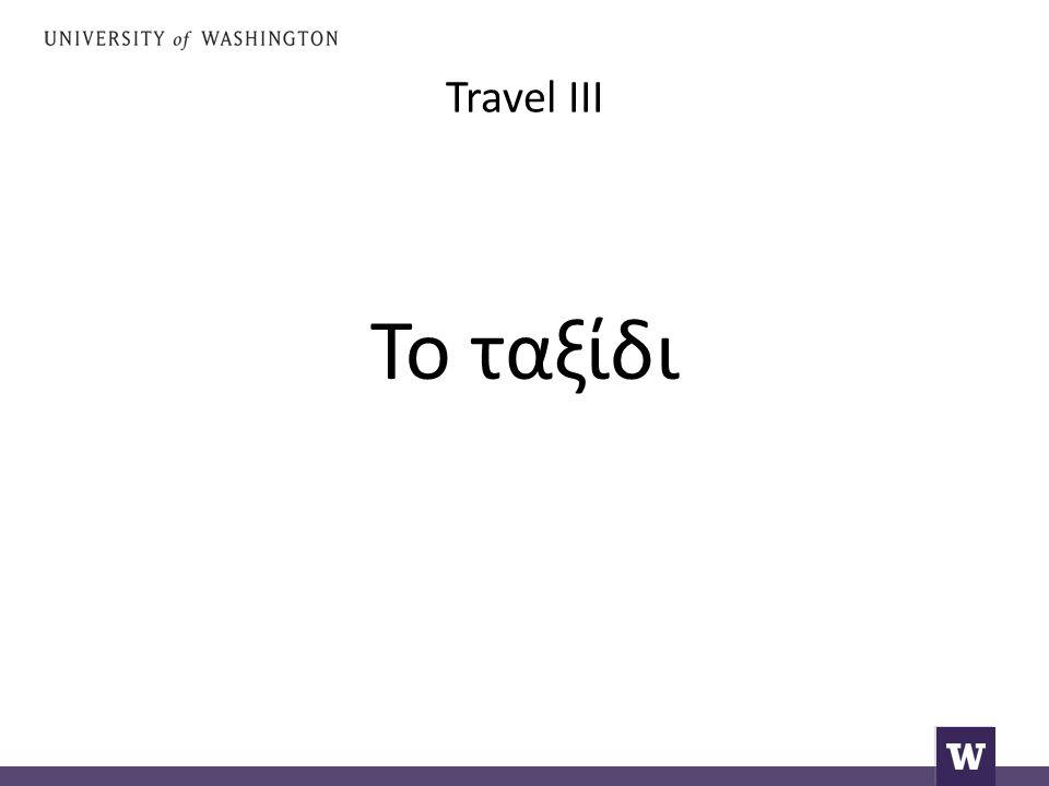 Travel III Say again: trip
