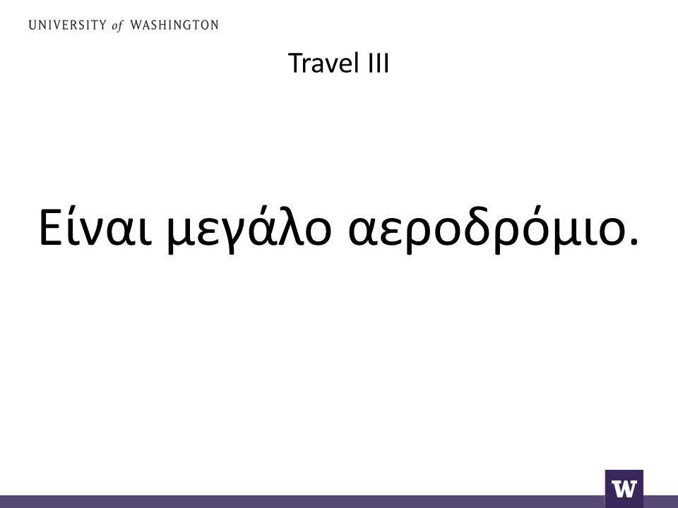 Travel III Είναι μεγάλο αεροδρόμιο.