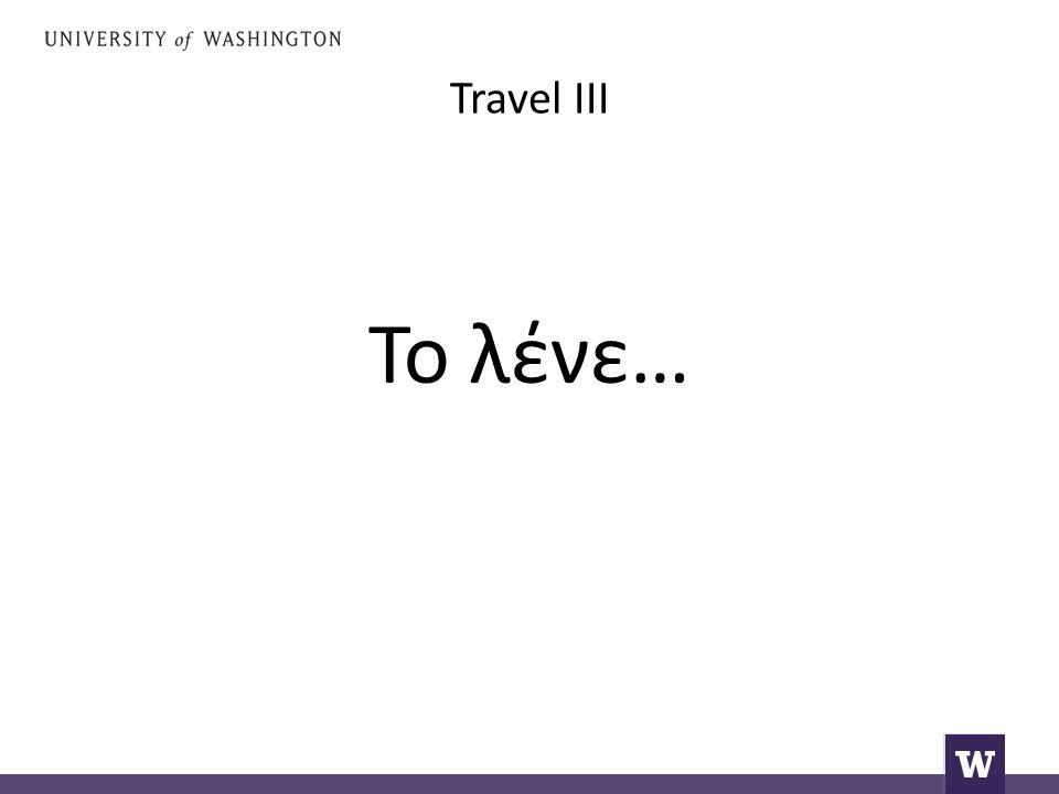 Travel III Το λένε…