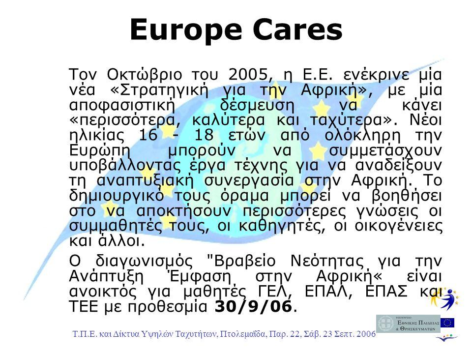 Τ.Π.Ε. και Δίκτυα Υψηλών Ταχυτήτων, Πτολεμαΐδα, Παρ. 22, Σάβ. 23 Σεπτ. 2006 Europe Cares Τον Οκτώβριο του 2005, η Ε.Ε. ενέκρινε μία νέα «Στρατηγική γι