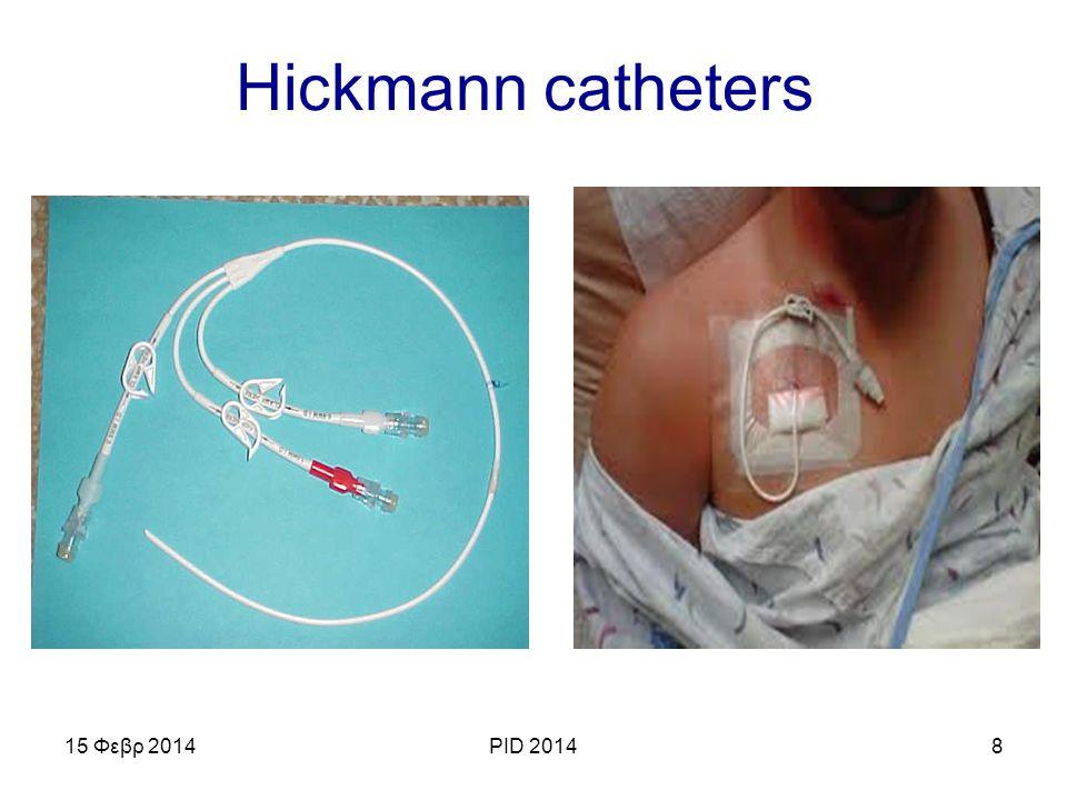 Hickmann catheters 15 Φεβρ 2014PID 20148