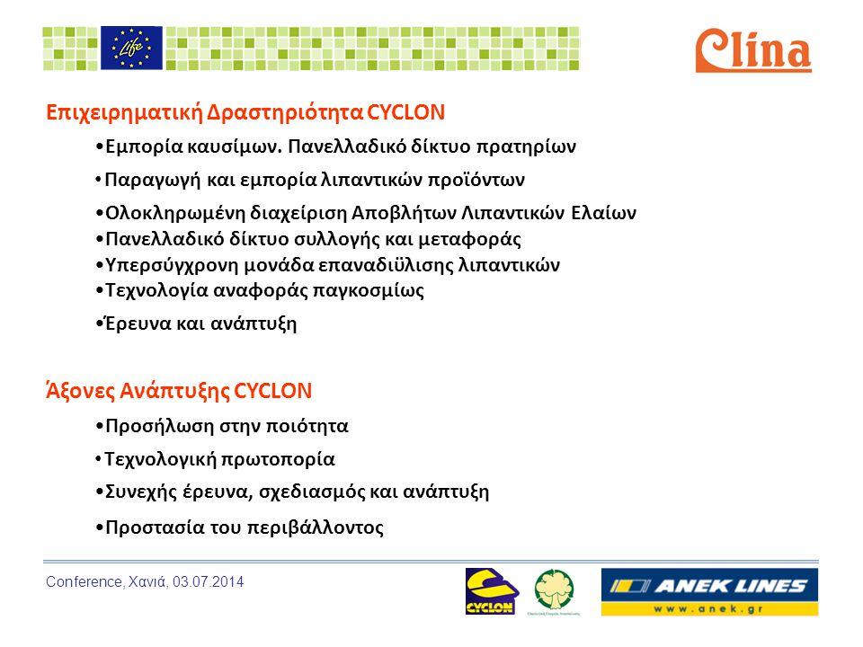 Conference, Χανιά, 03.07.2014 Δράση 3.1: Πιλοτική συλλογή πετρελαιοειδών 1/3  Η πιλοτική συλλογή πετρελαιοειδών ήταν επιτυχής  Κατά την διακίνηση των ερωτηματολογίων, ανακαλύφθηκαν ποσότητες, που παρέμεναν σε προσωρινή αποθήκευση λόγω απουσίας φθηνού και νόμιμου τρόπου διαχείρισης  Συσσωρεύτηκε εμπειρία για: την ποιότητα, ποσότητα, την επαναληψιμότητα στο χρόνο, τις υποδομές και αδυναμίες διαχείρισης, τους διαθέσιμους, νόμιμους και αποδοτικούς τρόπους διαχείρισης.