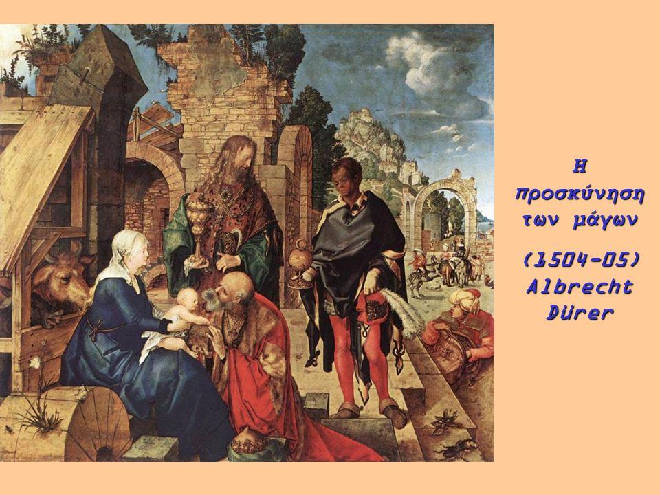 Μικρός λαγός (1502) Albrecht Dürer Μια πλούσια συλλογή με έργα του Α.