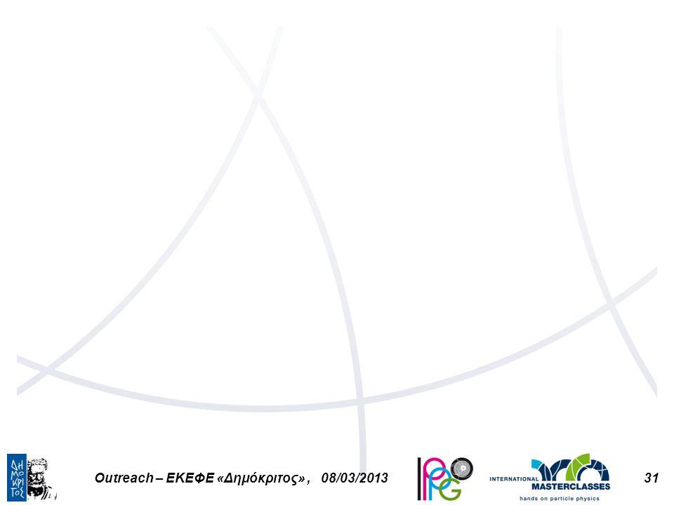 31Outreach – ΕΚΕΦΕ «Δημόκριτος», 08/03/2013