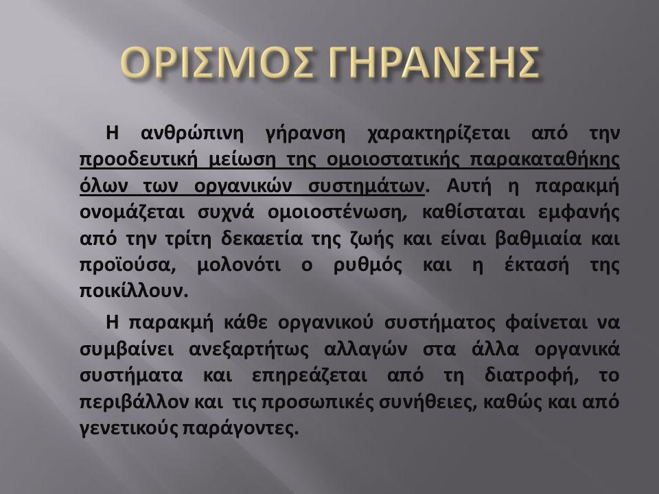 1.Απόφραξη της ουροφόρου οδού από όγκο 2.Από τη διαταραχή της νεύρωσης της κύστης από τα νευροσυμπιεστικά φαινόμενα.