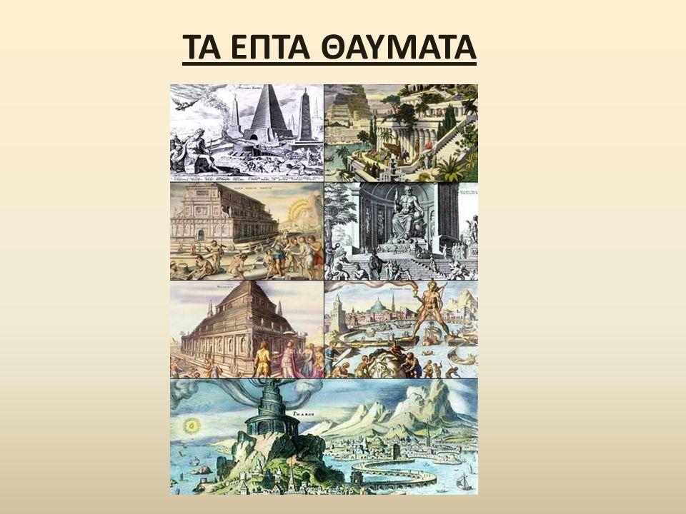 Η ΠΥΡΑΜΙΔΑ ΤΗΣ ΓΚΙΖΑΣ Χτίστηκε κατά την διάρκεια της τέταρτης δυναστείας των Αιγυπτίων ως τάφος του Φαραώ Χέοπα.