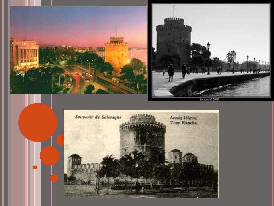 Βιλα Αλλατινη Στη περιοχή Ντεπό, στα ανατολικά του Δήμου Θεσσαλονίκης και επί της Λεωφόρου Βασιλίσσης Όλγας βρίσκεται η τριόροφη Βίλα Αλλατίνι του 19ου αιώνα, ιδιοκτησίας των Εβραίων Θεσσαλονικέων βιομηχάνων Αλλατίνι η οποία σήμερα αποτελεί την έδρα της Νομαρχίας Θεσσαλονίκης.