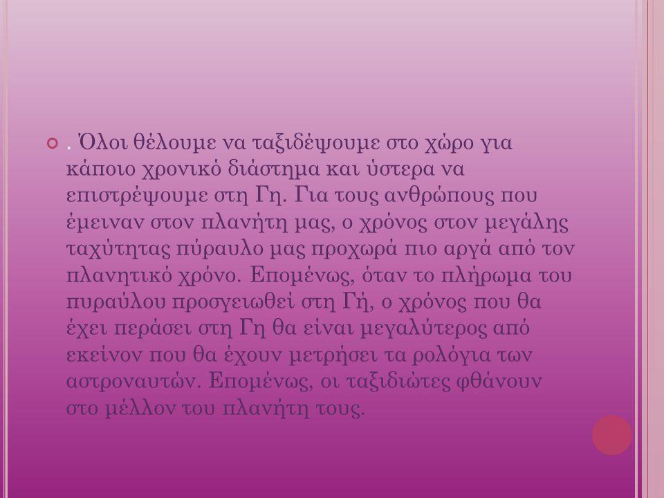 ΒΙΒΛΙΟΓΡΑΦΙΑ 1.