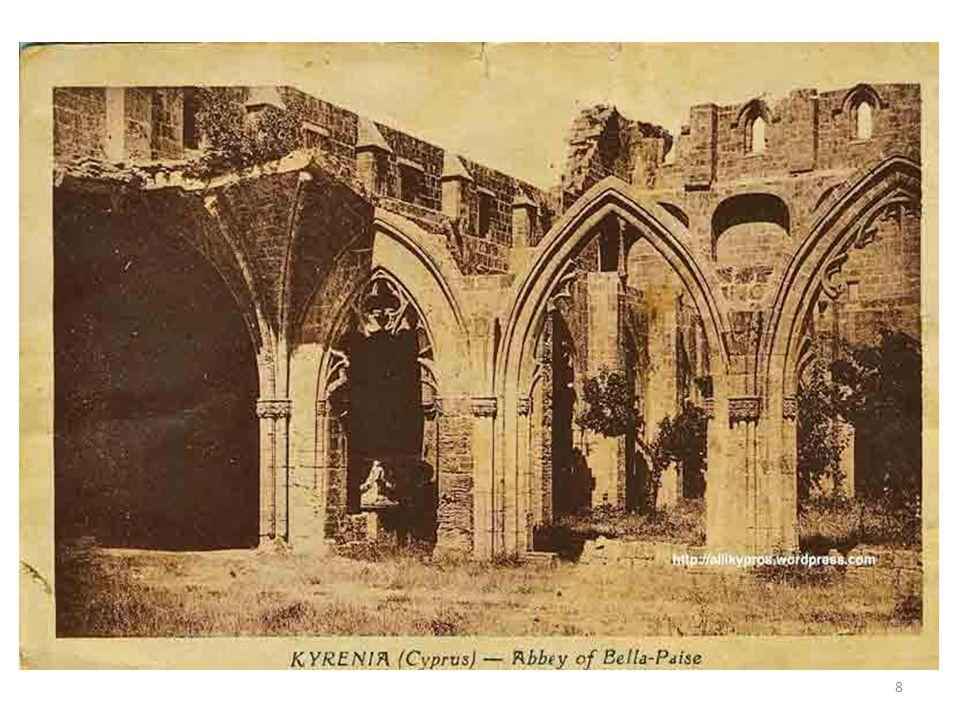 Μοναστήρι Αγίου Χρυσοστόμου Δεν είναι ακριβώς γνωστή η ημερομηνία ίδρυσης του.