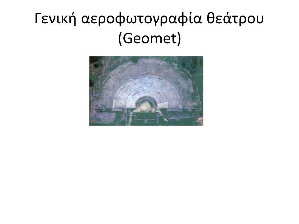 Το θέατρο είναι λαξευμένο στο βράχο, κτίστηκε στα τέλη του 4ου αιώνα π.Χ.