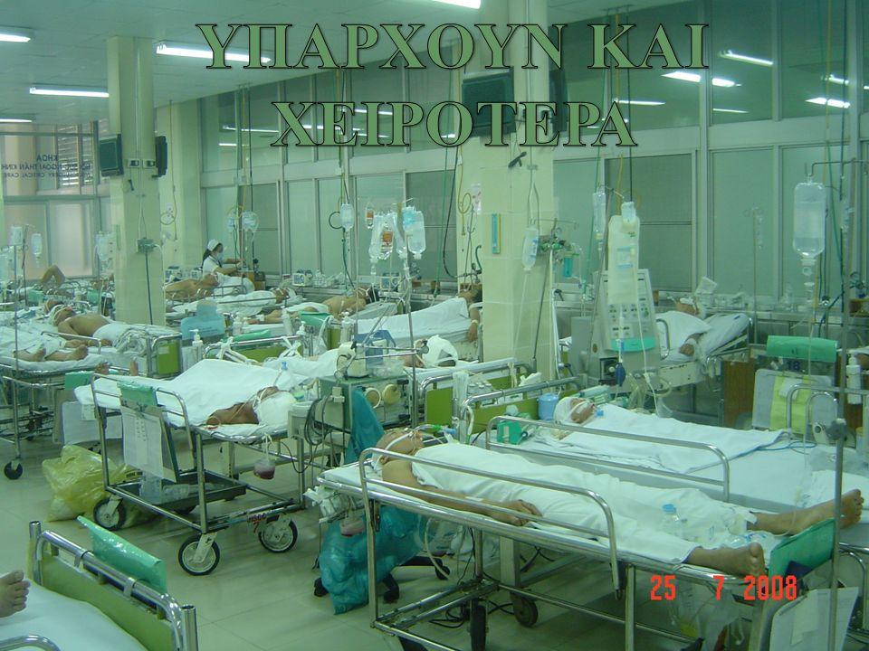 Μέση μηνιαία επίπτωση λοιμώξεων από Gram-αρνητικά παθογόνα με αντοχή στις καρβαπενέμες σε νοσοκομεία, 1/2011 – 6/2012