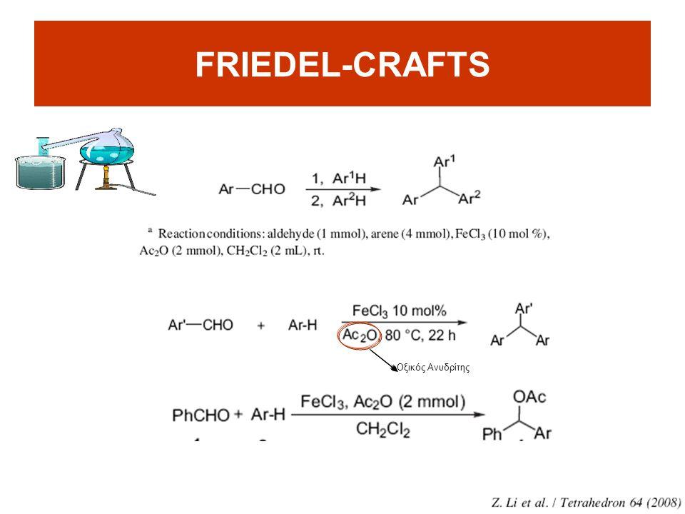 FRIEDEL-CRAFTS Οξικός Ανυδρίτης