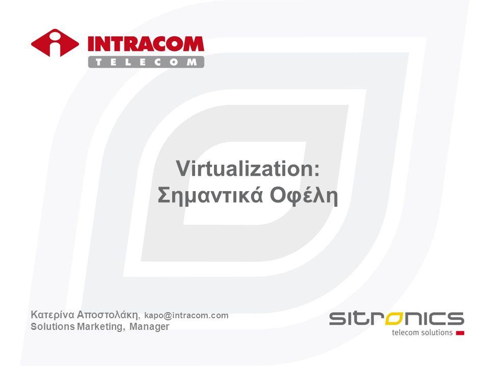 2 Τεχνολογικές Προτεραιότητες για το 2010  Οικονομική κρίση:  Μειωμένοι προϋπολογισμοί  Πιέσεις για μείωση λειτουργικού κόστους  Deliver more with less  «Πράσινη» πληροφορική (Green ΙΤ)  «Το IT ως υπηρεσία» Virtualization1 Cloud Computing2 Web2.03 Networking, voice and data communications 4 Business Intelligence5 Mobile Technologies6 Data/document mgmt and storage7 SOA architecture and application8 Security9 IT management10 Gartner 2010 Οι 10 τεχνολογικές προτεραιότητες των CIOs