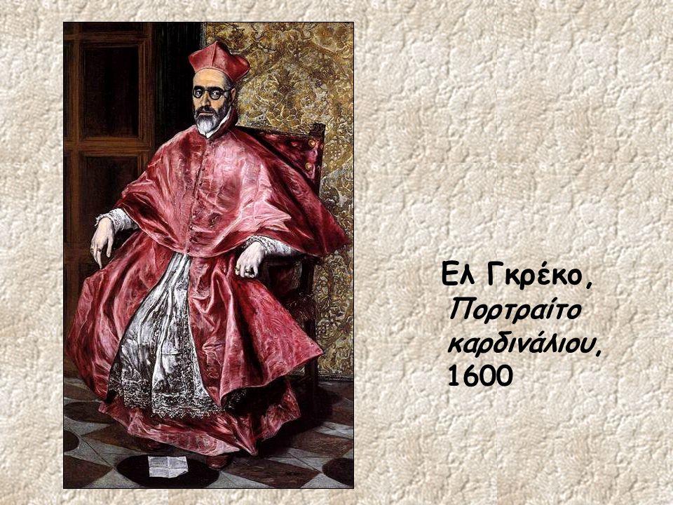 Eλ Γκρέκο, Πορτραίτο καρδινάλιου, 1600