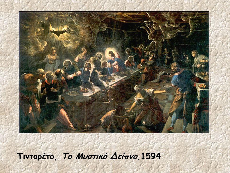 Τιντορέτο, Το Μυστικό Δείπνο,1594