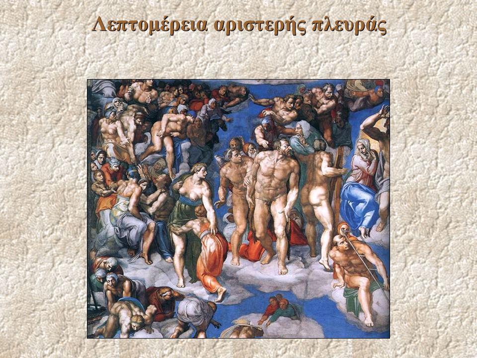 Eλ Γκρέκο, Ο Άγιος Ιερώνυμος, 1587-1597