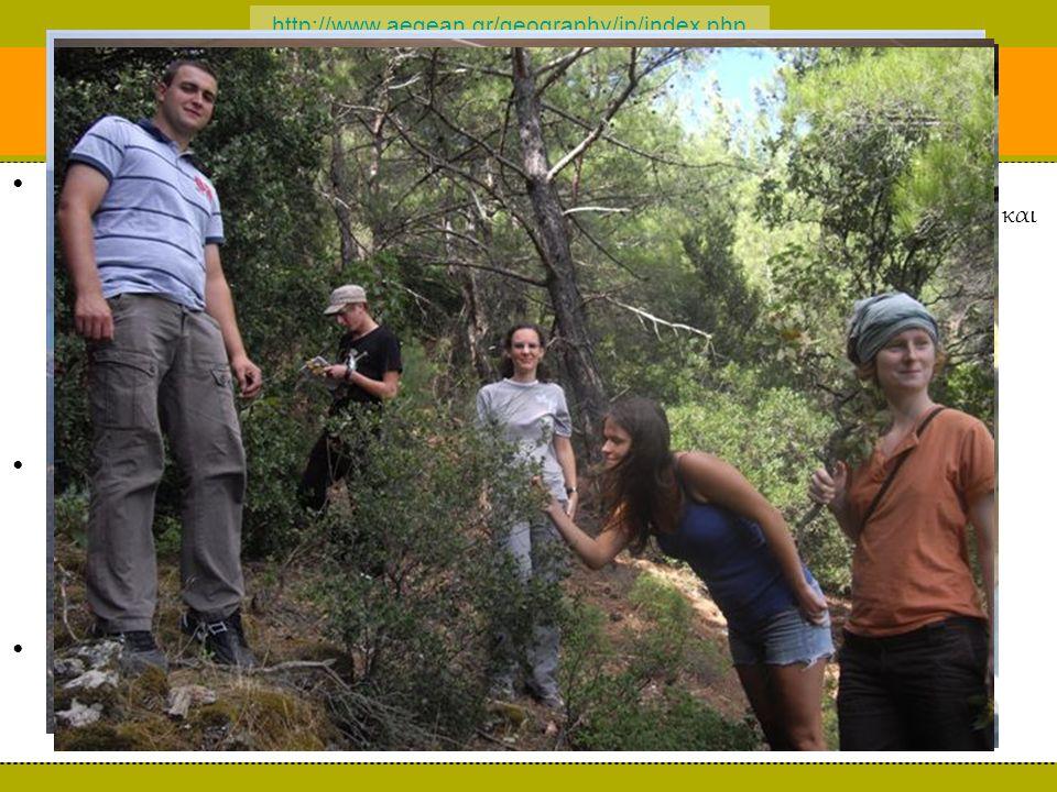 http://www.aegean.gr/geography/ip/index.php Κύριες δραστηριότητες: εντατική εργασία πεδίου στη Λέσβο (Δήμος Γέρας) σε μικρές μικτές από άποψη εθνικότητας ομάδες με υπεύθυνο ένα διδάσκοντα από κάθε χώρα και με διαφορετική θεματική ενότητα 1.Χρήση γης και διαχείριση του δομημένου περιβάλλοντος (υπεύθυνος FI); 2.Χρήση γης και διαχείριση της γεωργίας (υπεύθυνος PO); 3.Χρήση γης και διαχείριση της βιοποικιλότητας (υπεύθυνος GE); 4.Χρήση γης και διαχείριση του αγροτικού τοπίου (υπεύθυνος ES); 5.Χρήση γης και διαχείριση των αγροδασικών οικοσυστημάτων (υπεύθυνος GR).