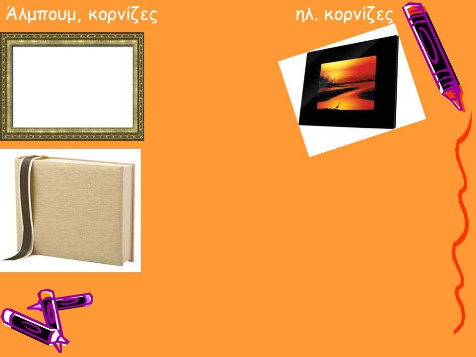 ΒιντεοκασέταDVD, blu ray, mp4