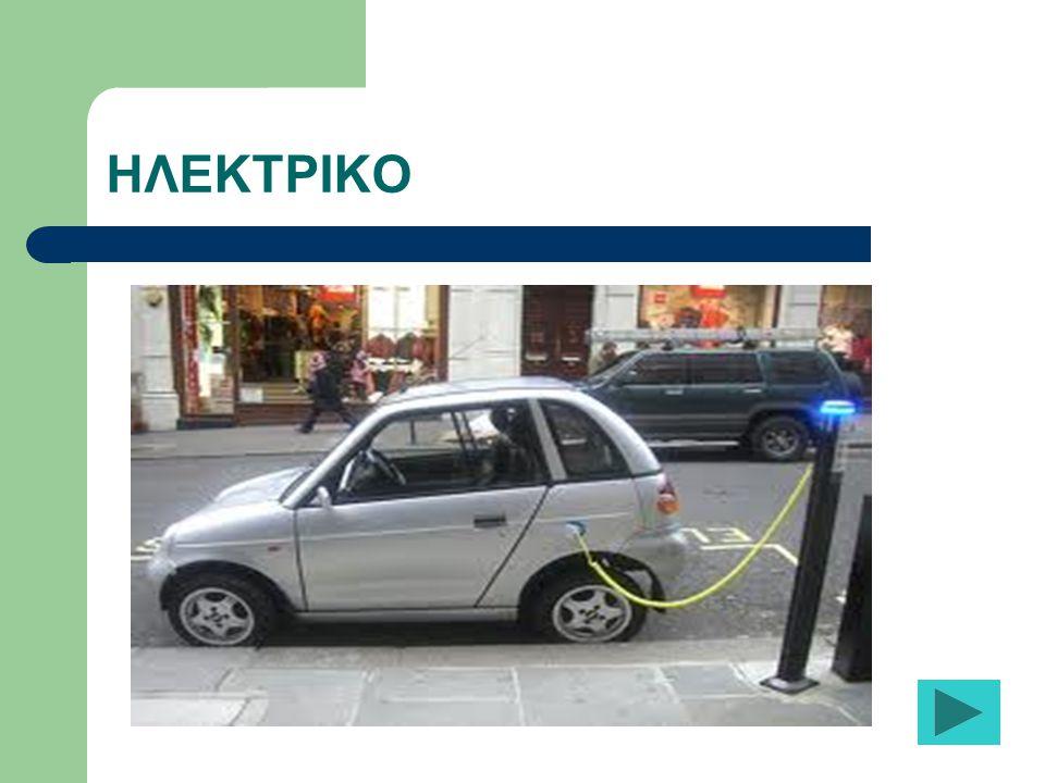 Θετικά Ένα πλήρως υβριδικό σύστημα έχει την δυνατότητα να κινεί το όχημα μόνο με τον βενζινοκινητήρα ή μόνο με τον ηλεκτροκινητήρα ή και τους δύο ταυτόχρονα.