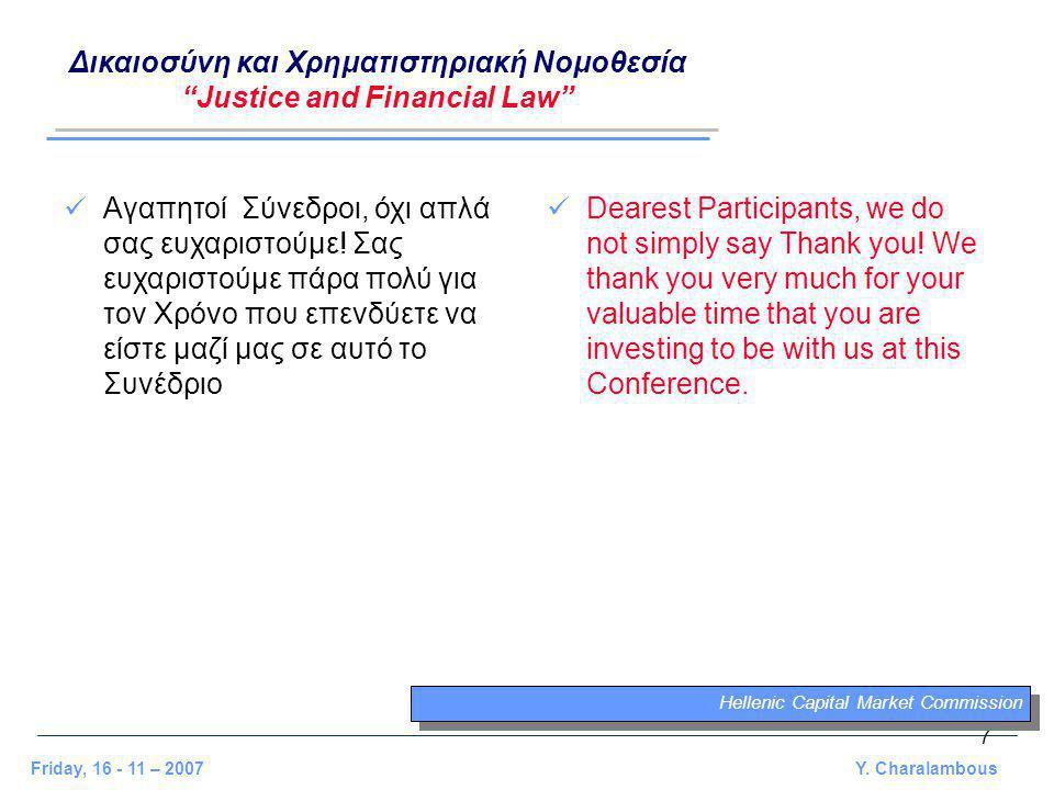 "7 Friday, 16 - 11 – 2007 Y. Charalambous Hellenic Capital Market Commission Δικαιοσύνη και Χρηματιστηριακή Νομοθεσία ""Justice and Financial Law"" Αγαπη"